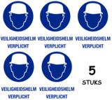 Set van 5 stuks; Veiligheidshelm verplicht; Sticker. 140 x 200 mm_