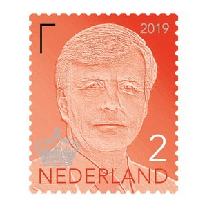 Postzegel koning Willem-Alexander 2 (5 st.)