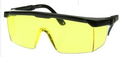 Beschermbril geel / Stofbril / Veiligheidsbril  verstelbaar